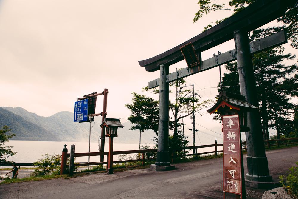 Japan-209.jpg