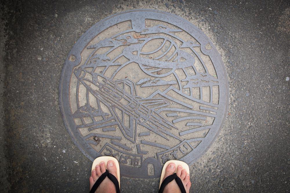 Japan-457.jpg