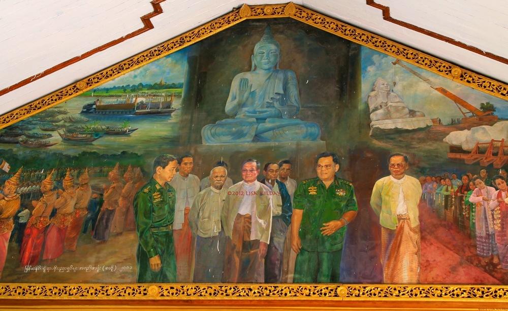 Buddha Junta
