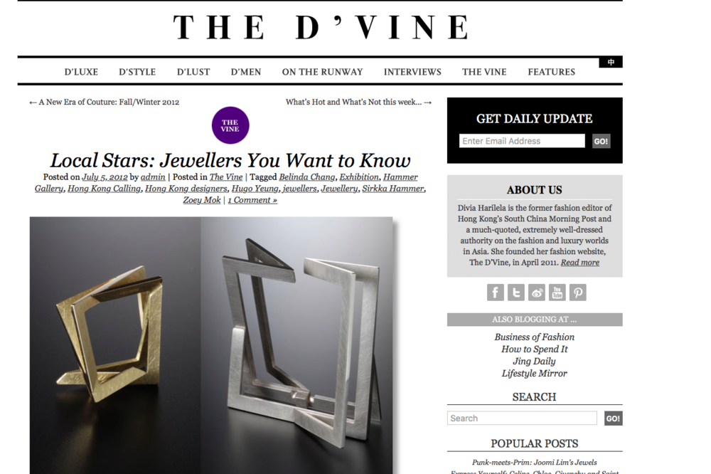 The D'vine 2012