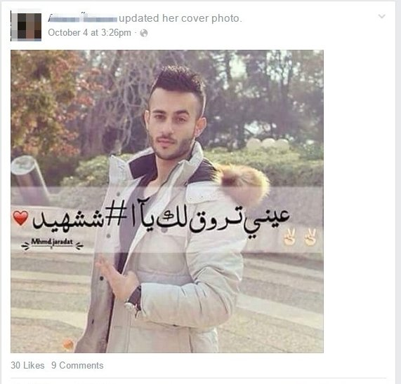 A Palestinian Facebook user expresses her admiration for Fadi Arun, who was killed while attempting to carry out a knife attack.