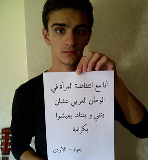 """I am with the uprising of women in the Arab world for my daughter and your daughter to live in dignity"" - Jihad, Jordan"