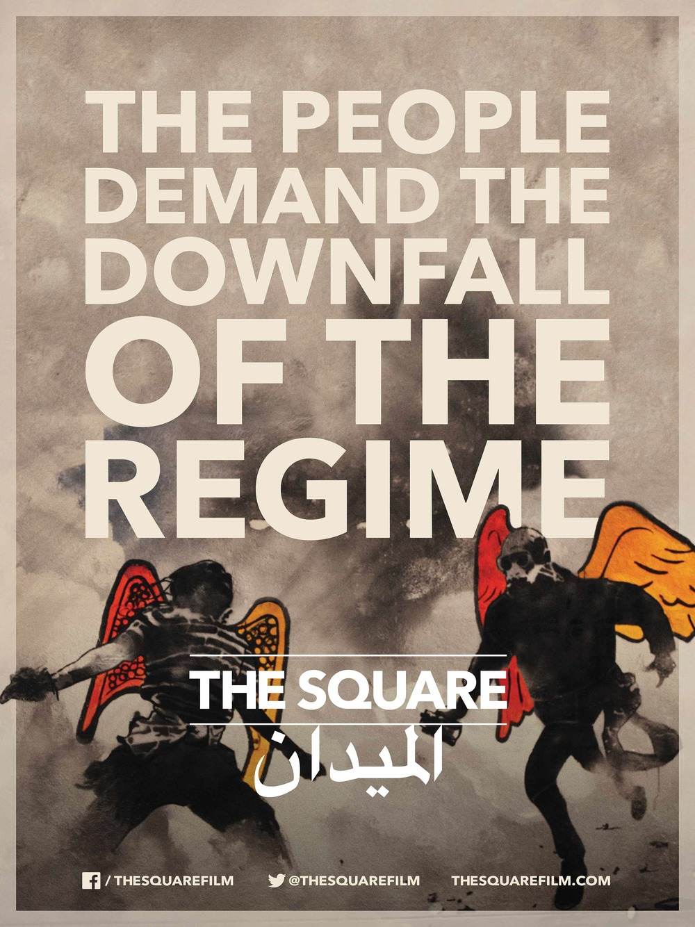 Movie poster for The Square.