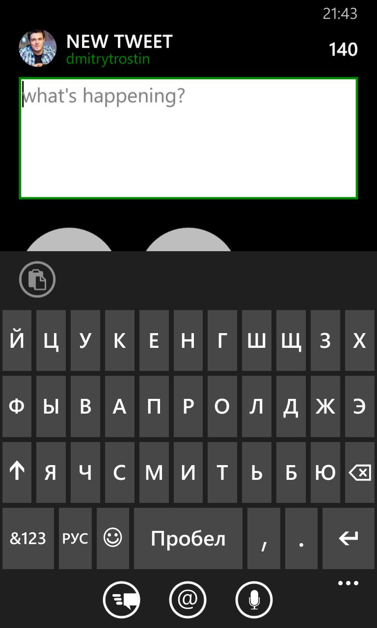 wp_ss_20150224_0003.png