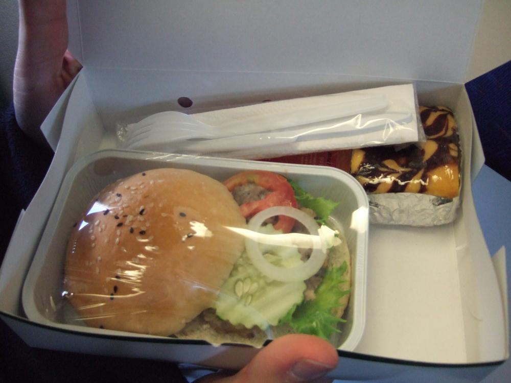 Lao Airlines SnackPack.JPG