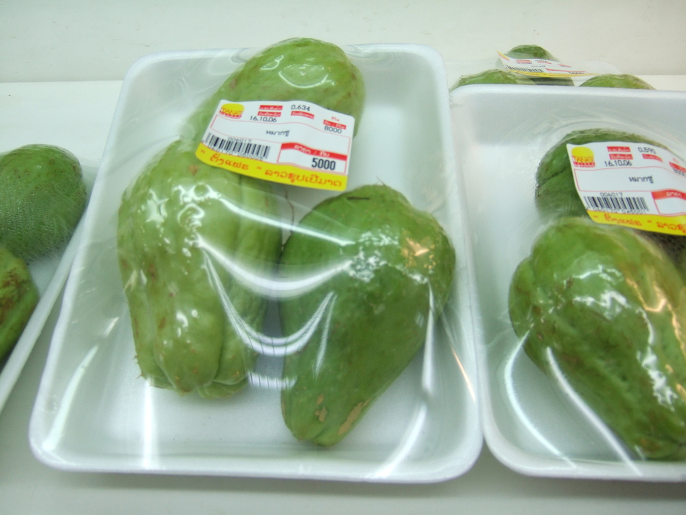 Mak Sue or Bitter melon.JPG