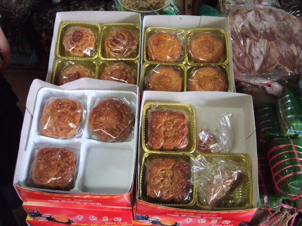 Moon cakes.JPG