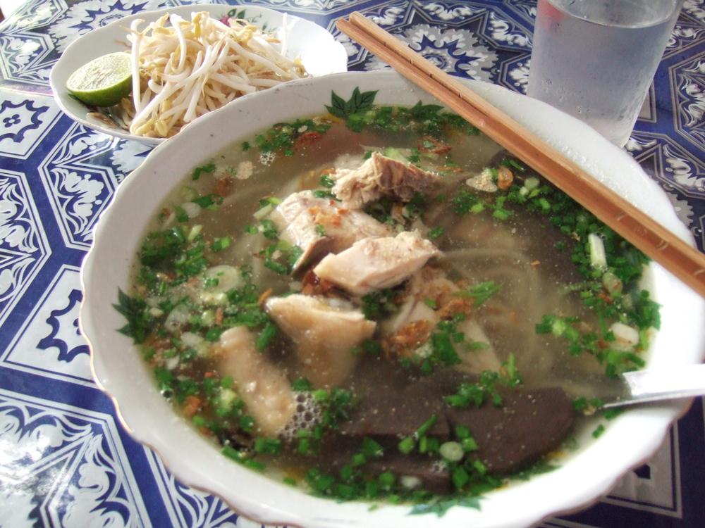 Noodle Soup.JPG