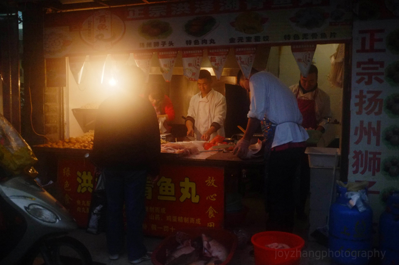 A family-run store specializing in different types of fish balls made from scratch.