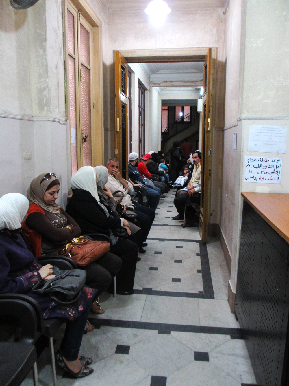 Caritas waiting area.