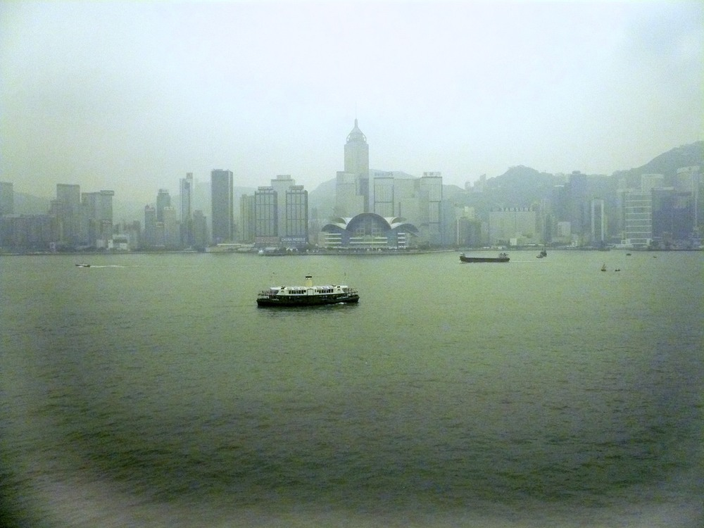 Victoria harbor with Star Ferry