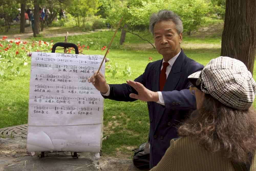 park music director