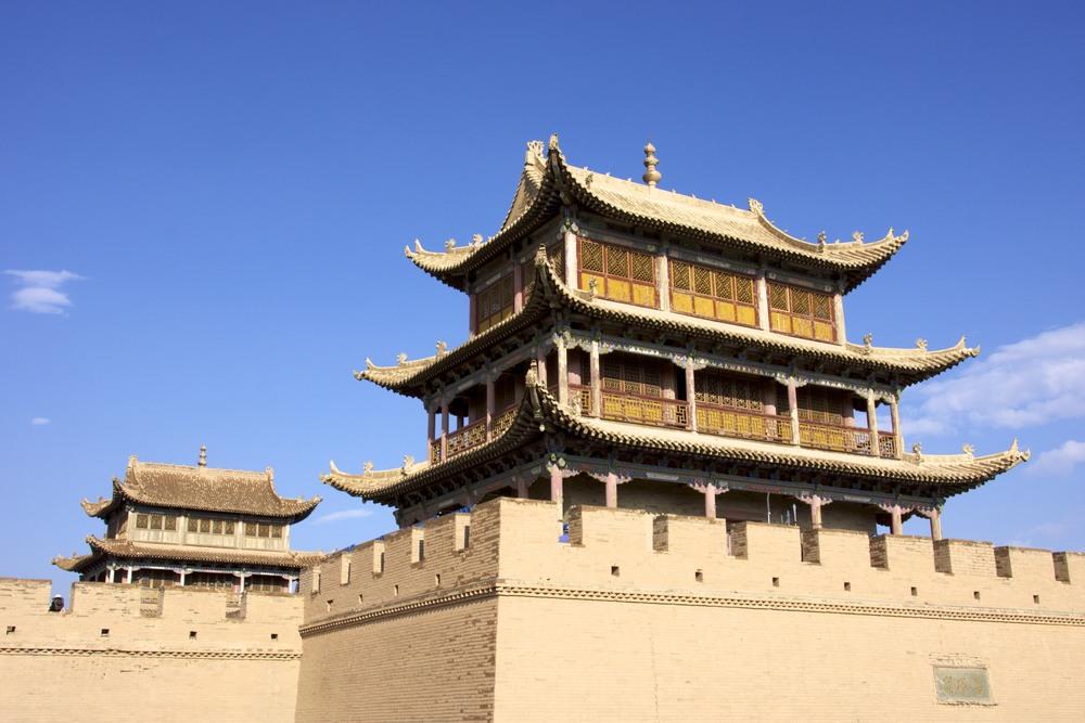 Jia Yu Guan