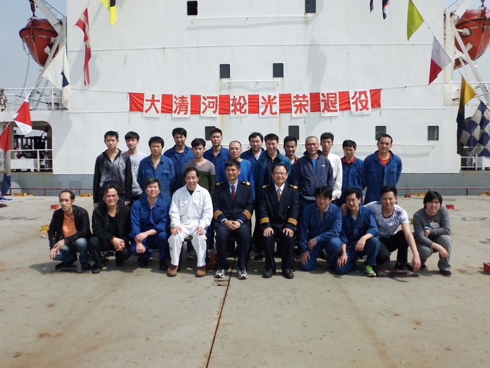 Captain Zhu and crew posing for a last photo together on the Daquinghe.