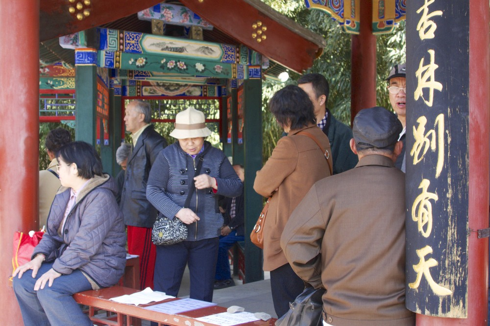 """Call Options:Beijingers """"trading"""" sons and daughters for marriage(Temple of the Earth Park, on a Sunday in 2014)"""