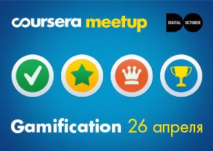 Coursera Meetup