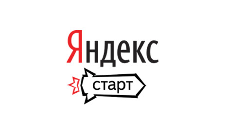 Стартап-акселератор Яндекс.Старт