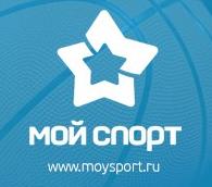 Мой Спорт