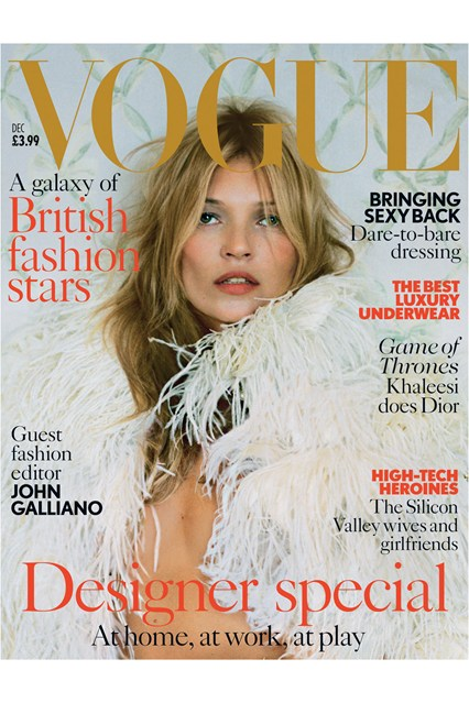 december vogue cover 2013 uk jade mellor.jpg