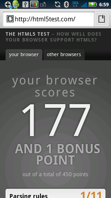 Android HTML5 Test Screen 1 230px.png