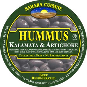16hummus_kalamata_art.jpg