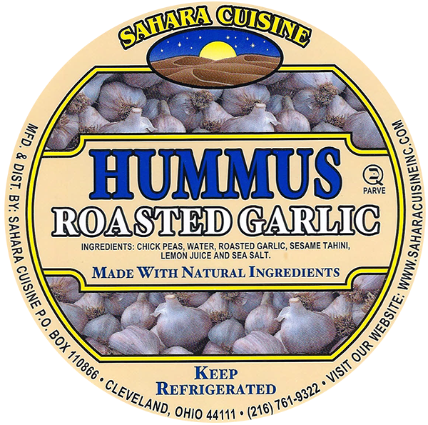 Hummus_Roasted_Garlic.png