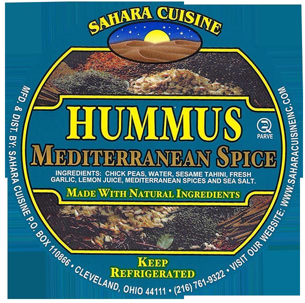 Hummus_Mediterranean_Spice.png