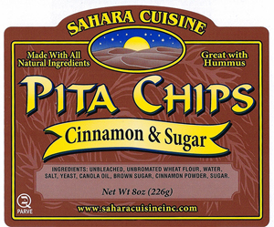 Pita_Chips_Cinnamon_Sugar.jpg