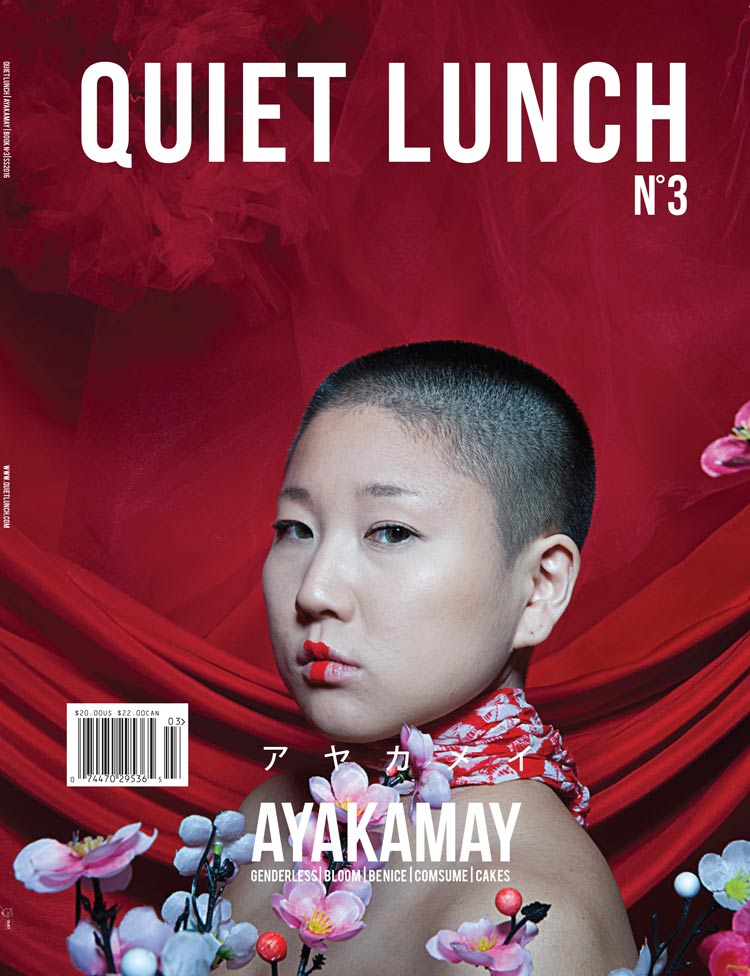 Quiet-Lunch-Spring-2016-cover_OUT_FRONT-web.jpg