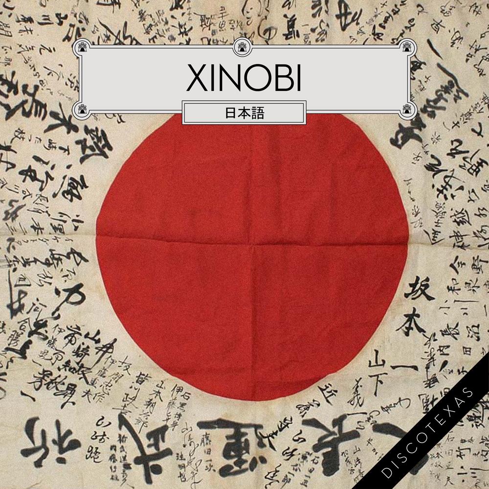 DT004: Xinobi - Japanese