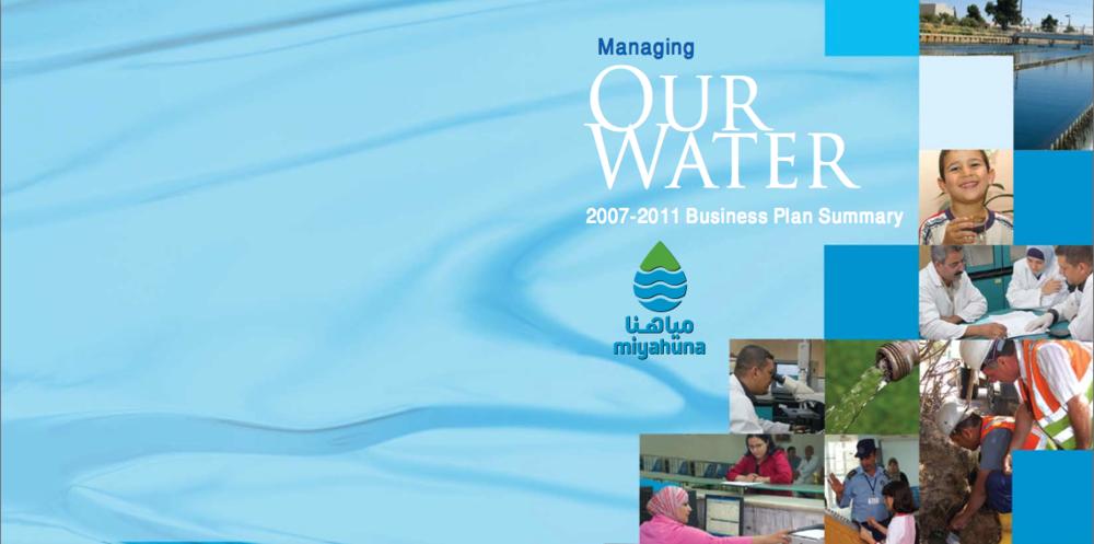 Business Plan Brochure - Arabic Version
