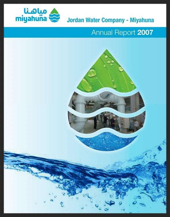 2007 Annual Report - English