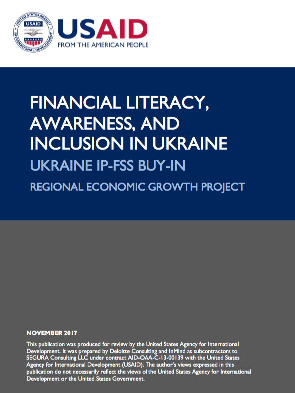 Financial Literacy, Awareness, and Inclusion in Ukraine (English)