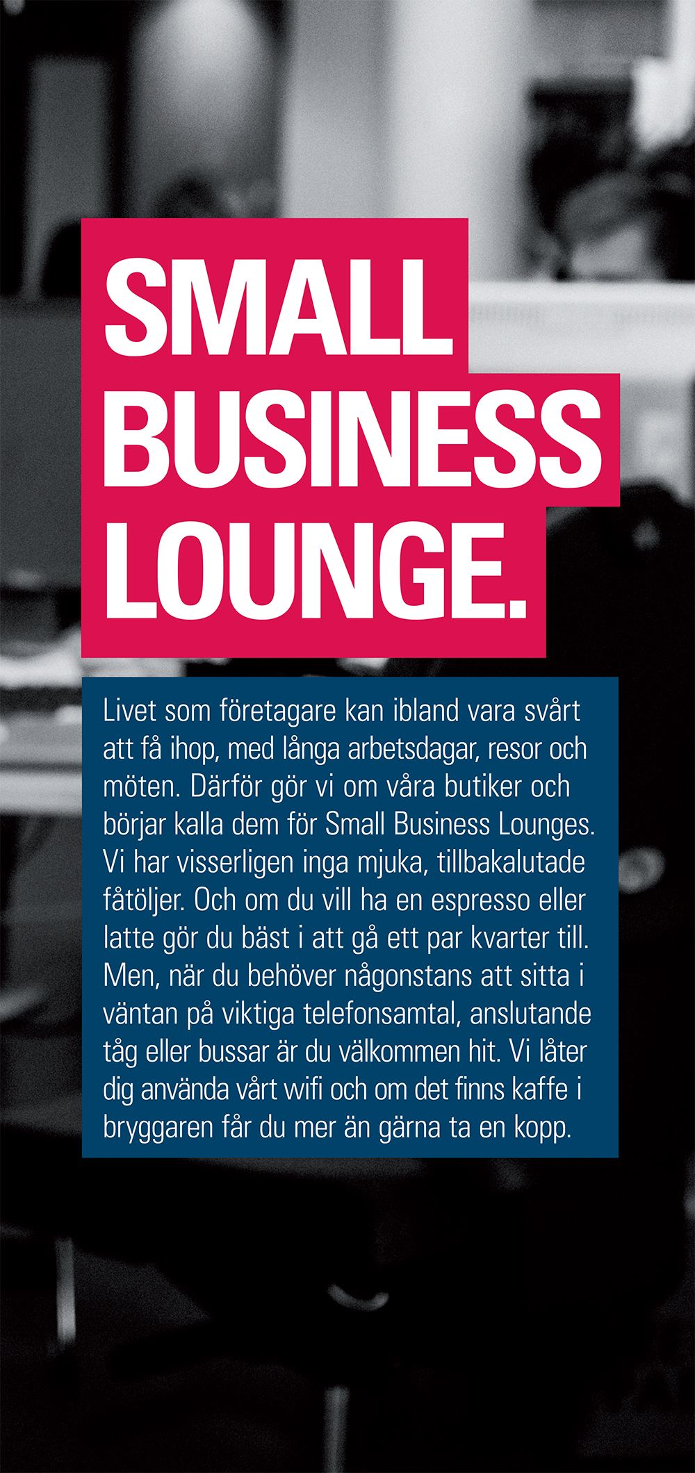 SmallBusinessLounge.png