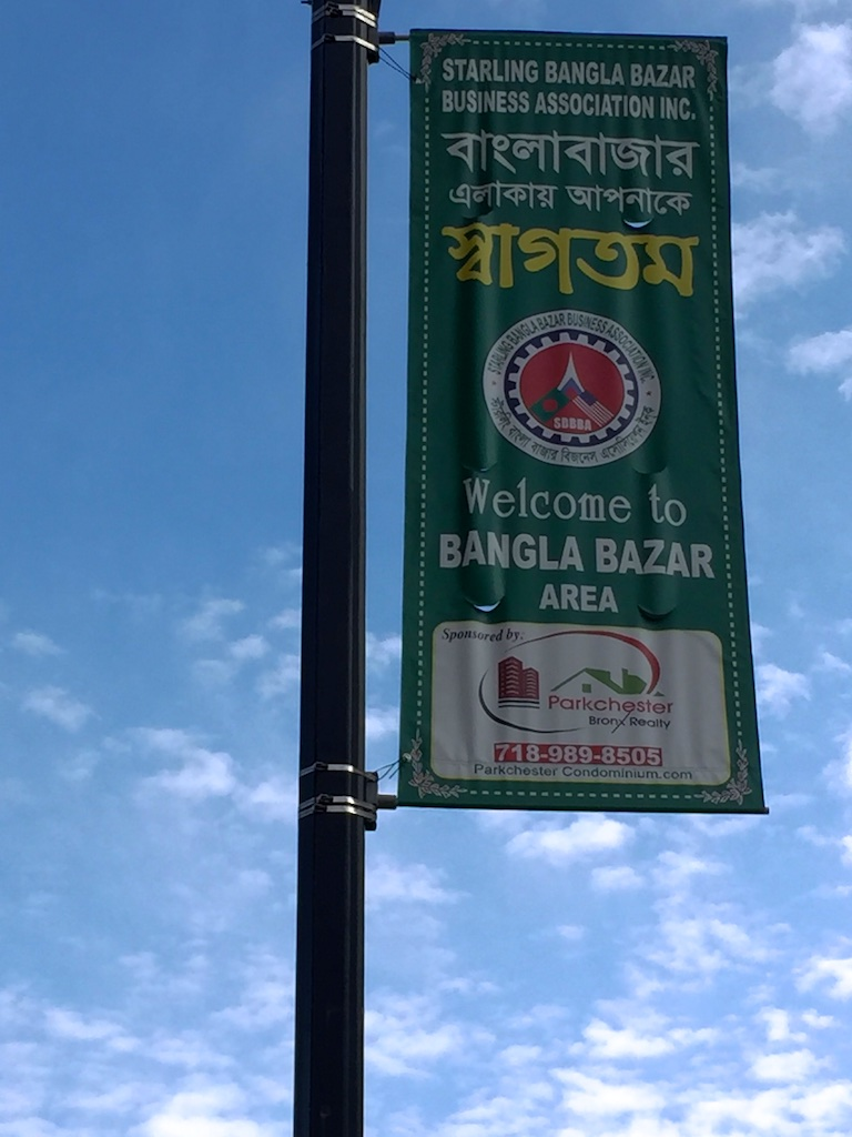 The Bangla Bazaar is a stretch of several blocks of Starling Ave., a strip of Bangladeshi-owned businesses.