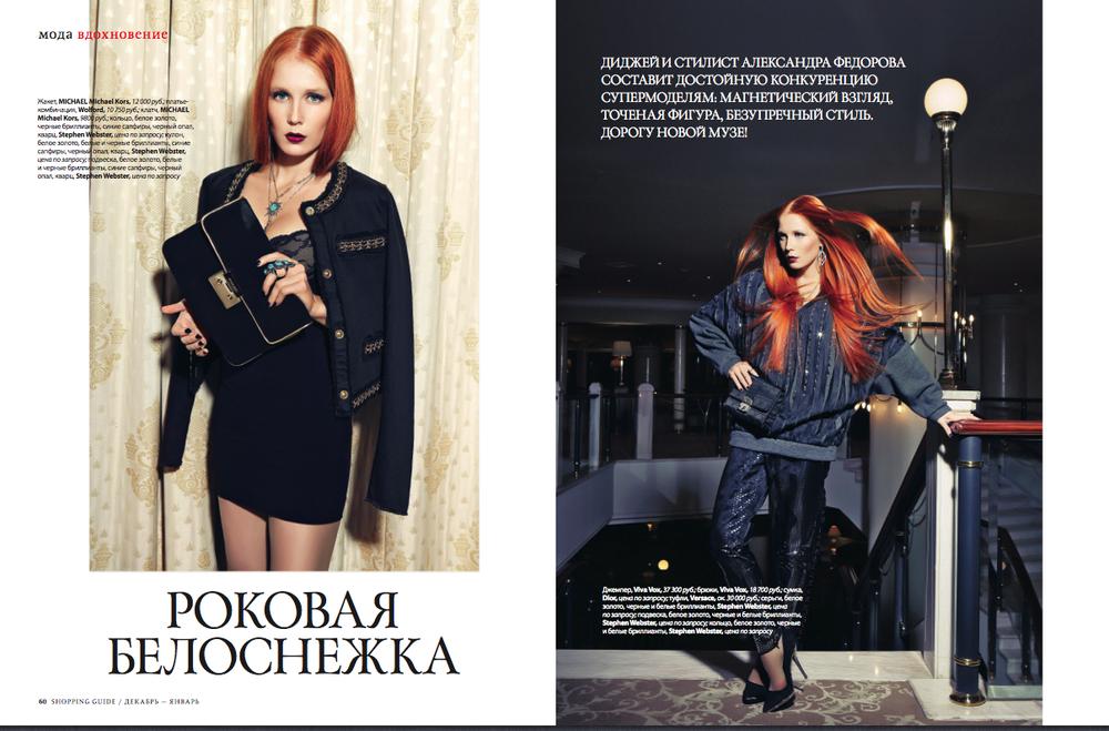 fashionshoot_natalyarefieva_alexandrafedorova_shoppingguide_sergyeiteplov.png