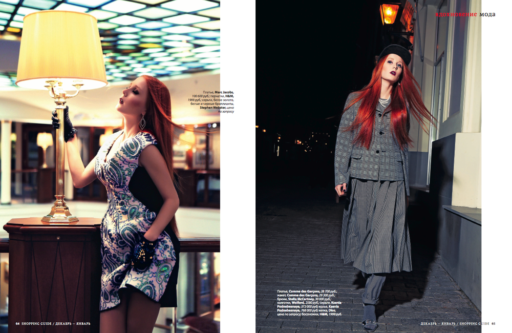 alexandra_fedorova_fashion_photo_by_nataly_arefieva_marc_jacobs_dress.png