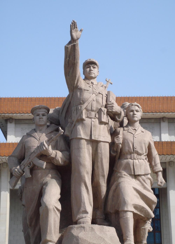 Chairman Mao Memorial Hall    Beijing, China