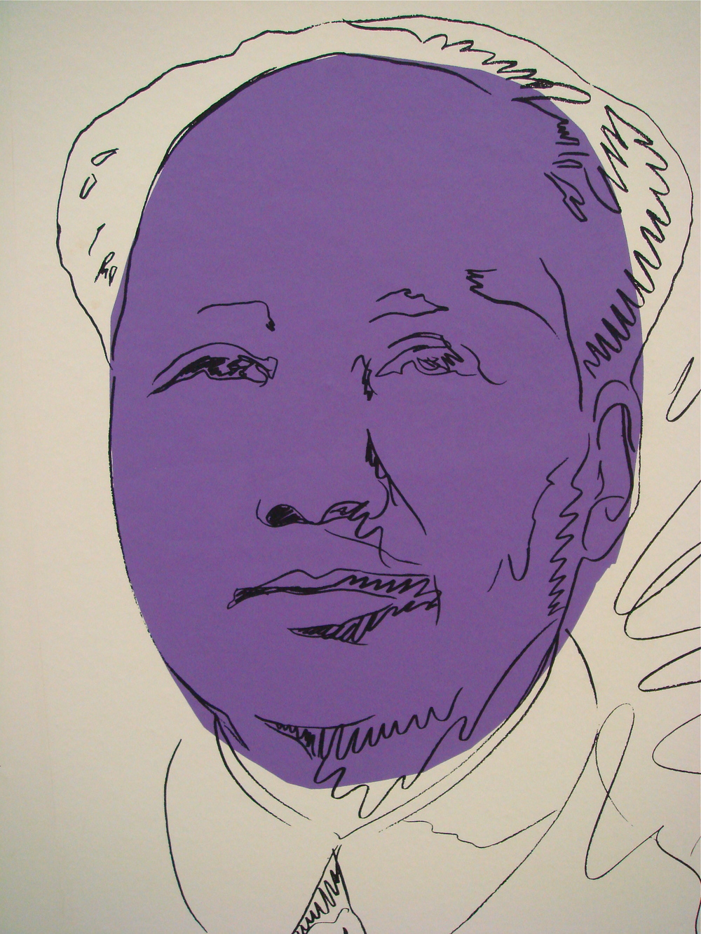 Mao Zedong (detail behind portrait), circa 1972                Andy Warhol