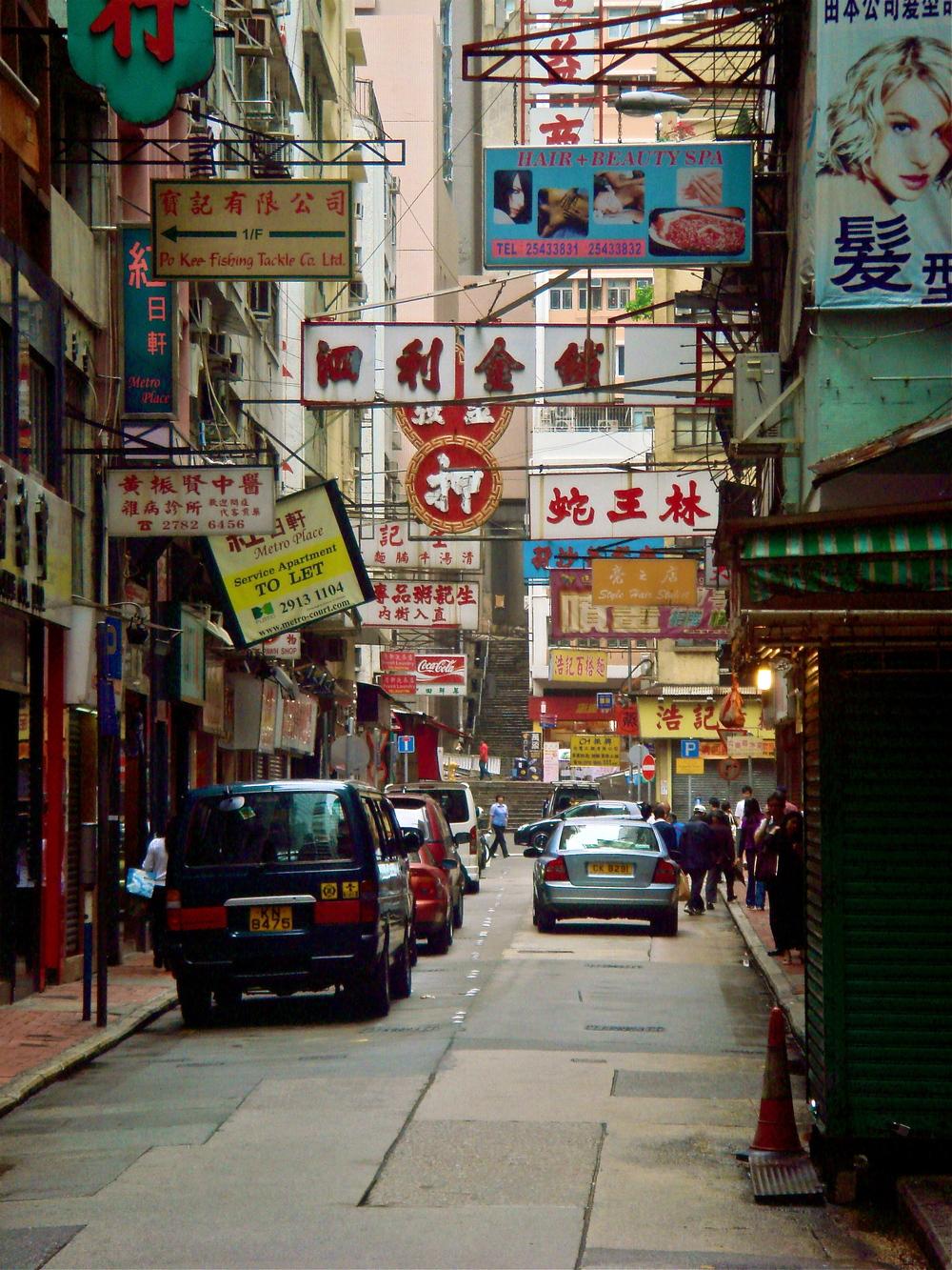 To Let       Hong Kong Island, Hong Kong