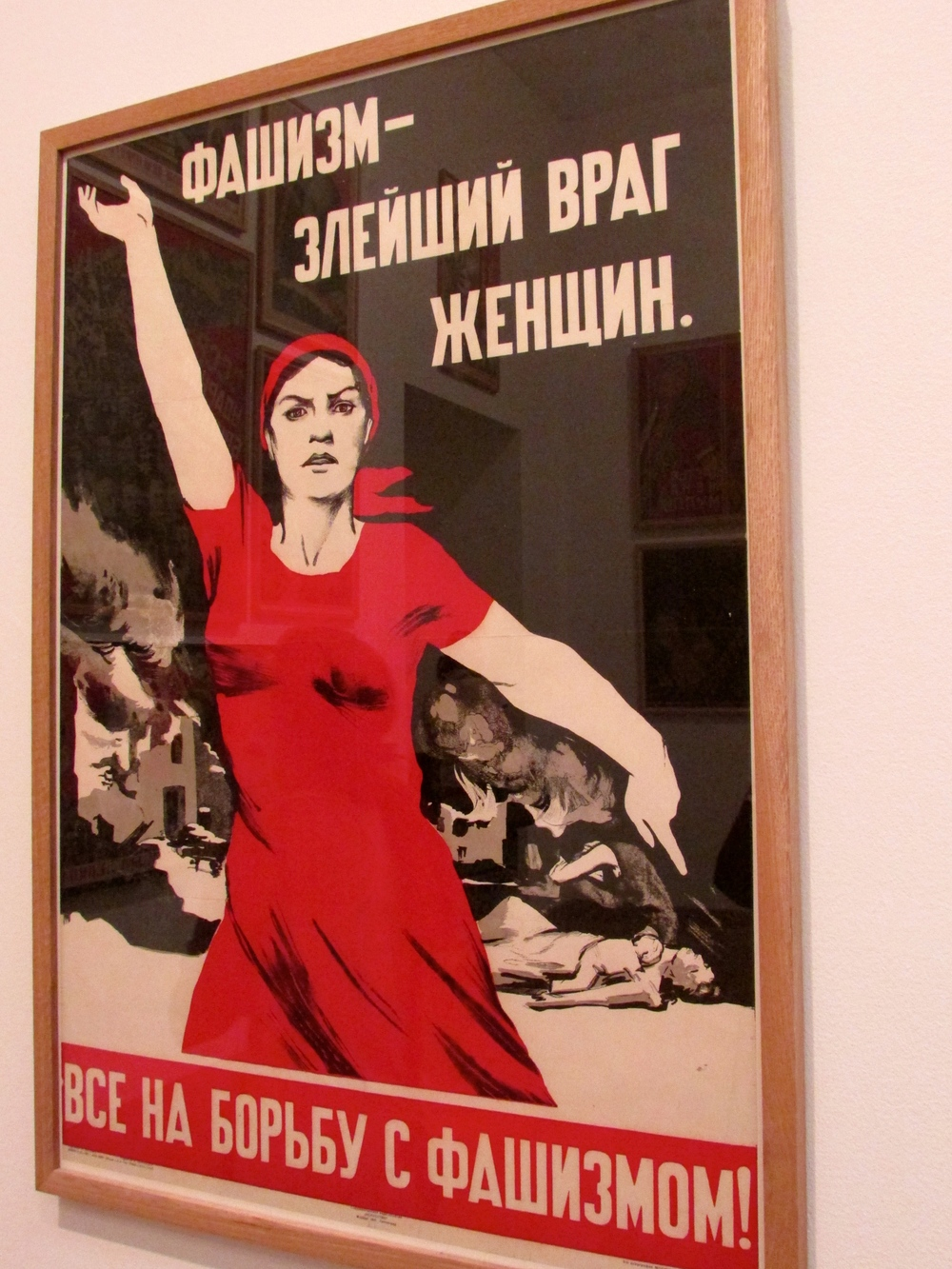 Fascism–The Most Evil Enemy of Women. Everyone To The Struggle Against Fascism  ! , 1941      Nina Vatolina