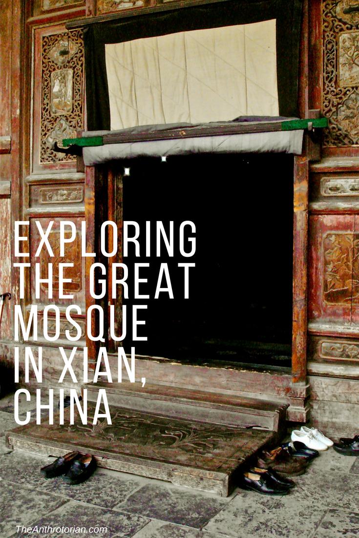 The Great Mosque Xian China