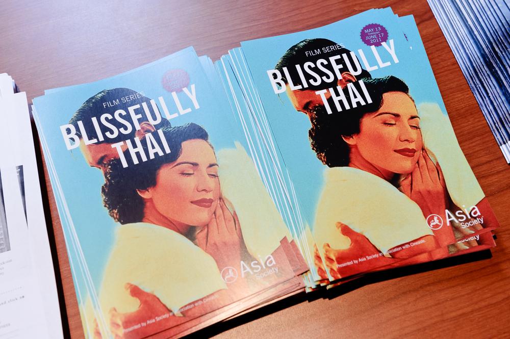 20110514_blissfully_thai_talk_03.jpg