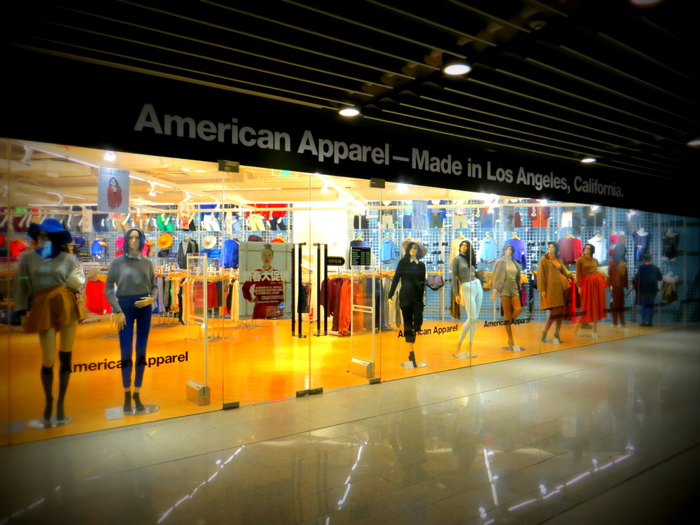 American Apparel so far seems to be holding up well in China. This is now their biggest branch in the entire world
