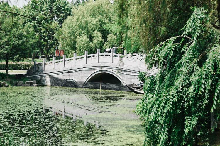 Heptachord Terrace, Wuhan