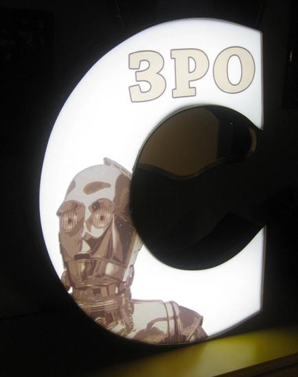 c3po 3.jpg
