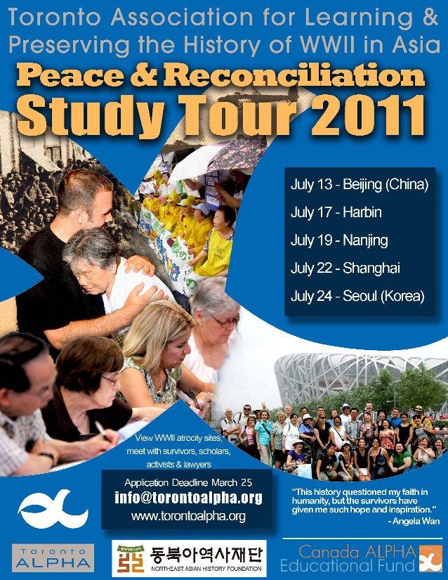 Toronto ALPHA 2011 Study Tour