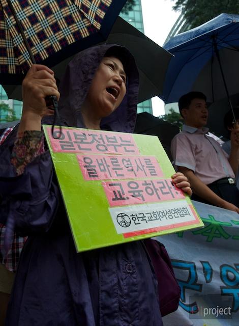 Comfort Women Demonstration. Seoul, Korea.