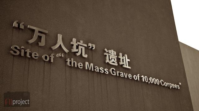 Nanjing Massacre Victims Memorial Hall, Nanjing, Gansu, China