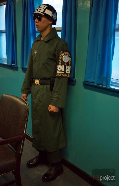 Military Demarcation Line, DMZ, Korea